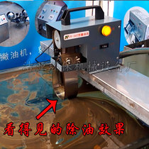 Emulsion pool skimming machine industrial oil-water separator belt scraper Machine Oil slick recycling machine