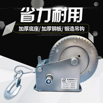 Hand winch 1t 2t tons household small hand lifting locomotive carrying small crane two-way self-locking hand winch