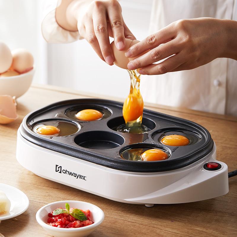 Au Hui Plug-and-Plug мини-завтрак горшок пакет яйцо омлет артефакт не липкий яйцо пельмени горшок яйцо бургер машина плесень четыре отверстия