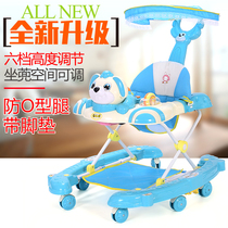 Baby Carriages Baby Walkers 6 / 7-18 Month u multi-function anti-rollover trolley with music