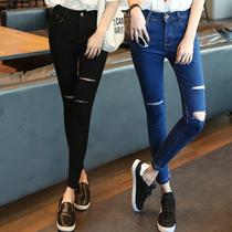 Black student Korean version high waist tight skinny pencil jeans