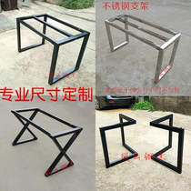 Wrought iron conference table table foot bracket Office desk leg bracket Coffee table Dining table desk table frame Iron shelf custom