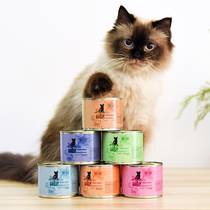 German Catz Finefood Boutique Fresh Meat gluten-free staple cat can become a young cat 200g*6 can