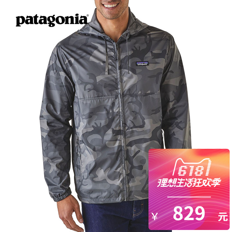 [The goods stop production and no stock]PATAGONIA Hoody Patagonia Men's Casual Top Sunscreen Breathable Water Resistant 27236