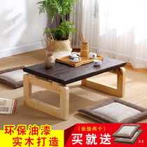 Kang Table tatami window table Home Floating window tea table Japanese-style tatami table folding coffee table small household table