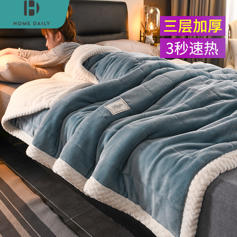 The frankincly fluff blanket 牀 a single thick coral velvet winter office nap with a winter lamb velvet super-thick blanket
