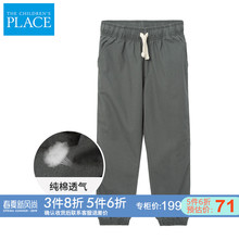 Qitongbao Boys'Workwear Pants in the Spring and Autumn Period of 2019