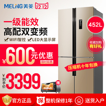 Meiling BCD-452WPUCX Intelligent Control frequency conversion air-cooled frost-free refrigerator cross double Door