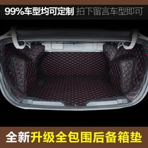 06 07 08 09 10 11 12 13 imported modern old new Shengda trunk box mat