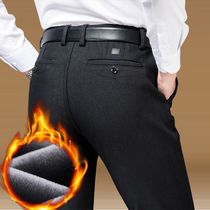 Middle-aged men loose high waist cotton warm daddy casual pants