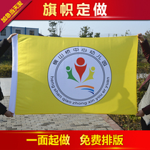Xiamen Custom Banner Guide flag production flag flags custom flag company flag customized banner team flag factory flag