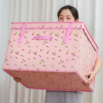 Cloth storage box fabric extra large moisture-proof cotton is sorted box storage box can be stacked storage box