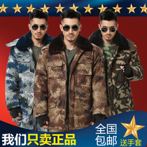 Genuine Desert camouflage large army coat men winter thickening Special Forces city warm and cold for the training of cotton coats