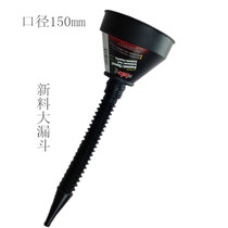 Funnel large diameter refueling funnel with filter car motorcycle plus oil gasoline plastic large long mouth