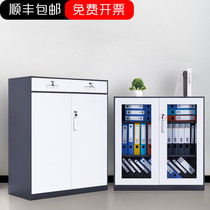 Household combination of low cabinet locker drawer small cabinet office file cabinet file cabinet tin cabinet with lock