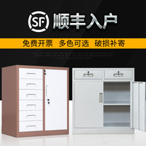 Office file cabinet tin cabinet low cabinet household storage bedside table under the drawer-type lock small cabinet locker