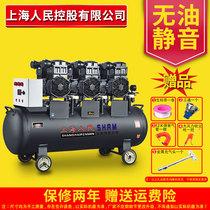 Безмызвийный бесшумный воздушный компрессор древесины промышленного класса краска пара ремонт высокого давления малых 220v газовый насос воздушный компрессор стоматологии