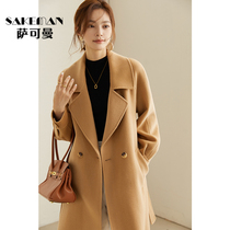 Double-sided cashmere coat women 2021 new winter small man long high-end slim camel woolen coat