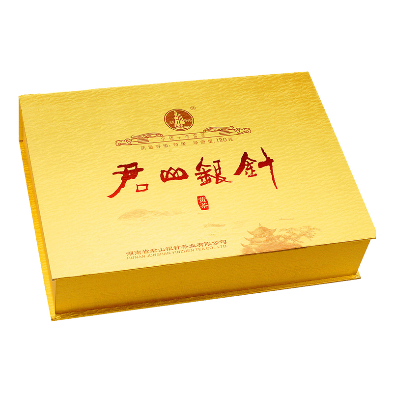 2018 New Year's Tea Junshan Yinzhen Tea Gift Box Yellow Tea Time Xidiao Gift Gift 120g