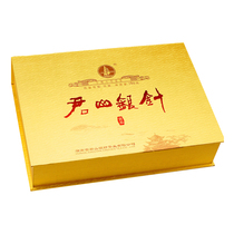 New Tea Junshan Silver Needle Tea Gift Box Yellow Tea Bud Gift Box 120g before the Ming Dynasty