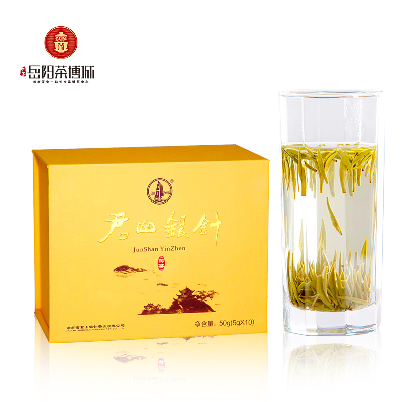 2018 New Camellia Tea Spring Buds Before the Spring Junshan Silver Bar 50g Gifted Small Boxes