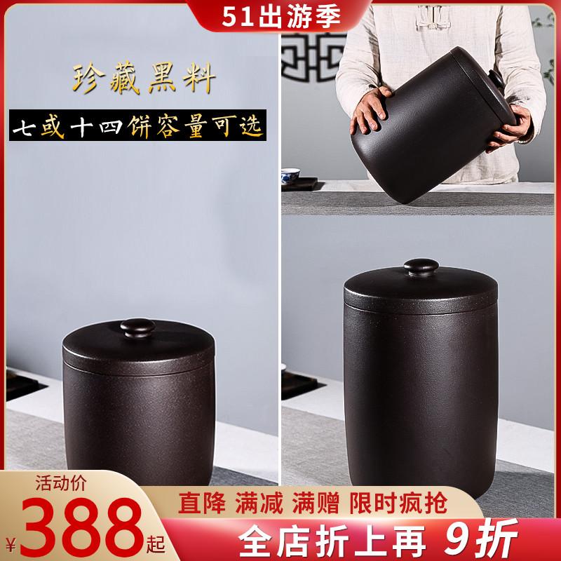 Yixing purple sand tea can large handmade seven-piece pie Puer storage tea can ceramic sealed household moisture-proof tea tank