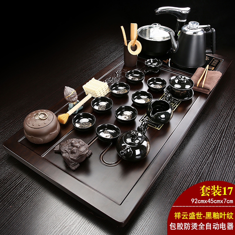 Fully automatic tea set home office guests complete tea plate solid wood one large tea table drainage modern simplicity