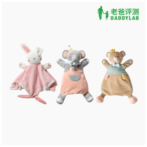 (Factory delivery)dad evaluation of the baby to appease the toy to appease the towel sleep hand plush toys can be imported
