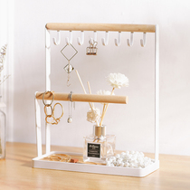 Modern Nordic Creative Jewelry Boxes, Earrings, Necklaces, Rings, Receiving Frames, Ins Wind Bedroom Room, Dressing Table
