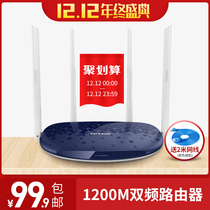 Tp-link wireless router through the wall king rate 1200M home high-speed gigabit WiFi through the wall Tplink dual-frequency 5G Telecom Unicom Fiber Intelligent Broadband tl-wdr5610