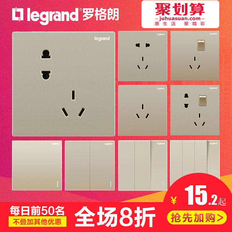 TCL Legrand switch socket official flagship store household champagne gold socket panel porous oblique five-hole socket