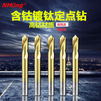 Taiwan Cobalt plated titanium centering drill 60 degrees 90 degrees 120 degrees center positioning drilling cemented carbide fixed-point drill