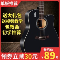 Kammos single-board beginner 41-inch ballad wooden guitar 38-inch carbon fiber novart introduced male students and female self-tringed