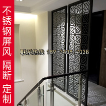Beijing rose Gold Stainless steel screen metal partition hotel screen home decoration screen partition
