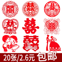 Wedding Celebration Products Batch Creative Wedding room decorate decorate cartoon XI word paper-cut double happiness electrostatic stickers window-free