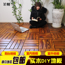 Outdoor Carbide Balcony Terrace Garden Outdoor Antiseptic Wood Stitching Solid Wood DIY Self-Paving Wood Floor
