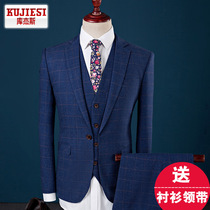 Mens wedding Business Casual plaid suit suit