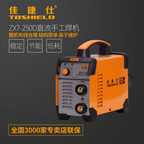 Gold index Jia Jie zx7-250d DC manual Welding Machine