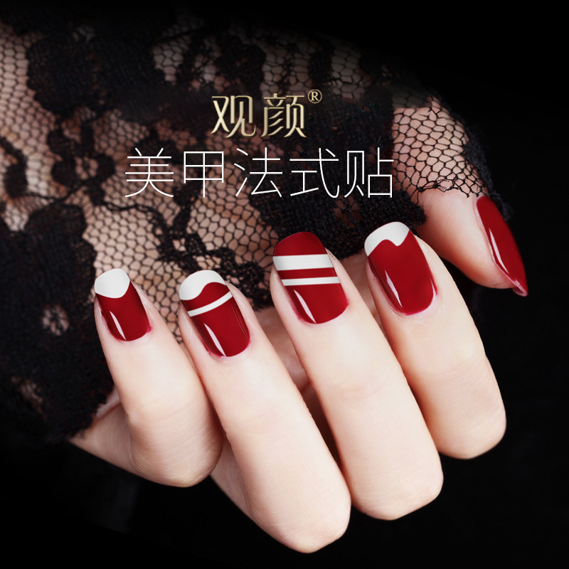 [The goods stop production and no stock]Yan Yan nails stickers French stickers smile stickers to do nail polish plastic French V line wavy line 18