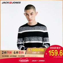 Jack Jones Jack Jones Akiu Men's Leisure Colour Colour Colouring Splicing Pure Cotton Long Sleeve Knitted Shirt 219124517