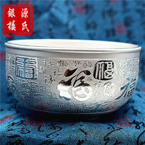 Household silver bowl 999 sterling silver bowl Baifu set Silver bowl chopsticks silver cutlery Double anti-scalding heat insulation edible grade