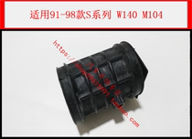Air intake duct from the best shopping agent yoycart com