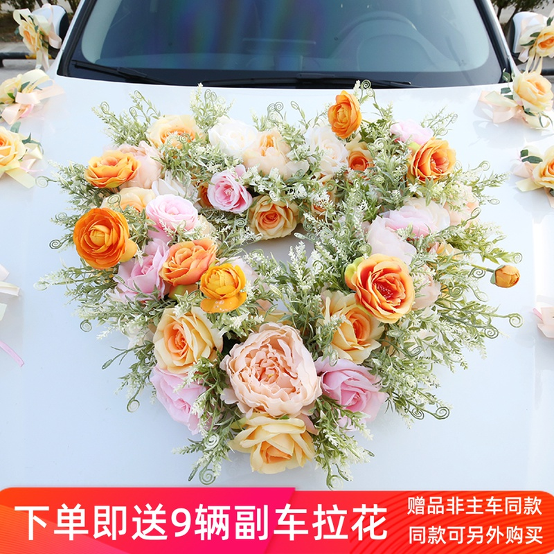 Champagne Sessoms main knot wedding head flower simulation decoration set wedding supplies full set of suction cup fleet