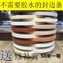 Thickened corner wrapping side decorative edge wrapping device cabinet door self-adhesive art kitchen cabinet wooden Woodworking Board Edge