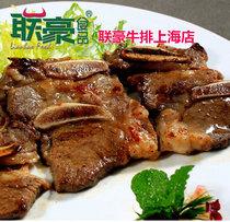 Hao Cowboy bone 350g bag zhejiang shanghai full cowboy bone black pepper steak to send sauce cattle small row Special offer