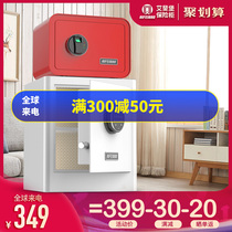 (48-hour shipment) Efayburg safe home small anti-theft all-steel fingerprint mini safe into the wall into the wardrobe牀 head cabinet clip 10000 invisible safe office documents