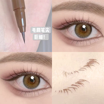 Cow giant AKF eyeliner pen Ultra-fine non-smudging Waterproof sweatproof long-lasting ultra-fine light brown paint lower eyelashes