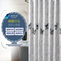 Shower Curtain Waterproof thickening anti-mildew home shower curtain bathroom curtain dry and wet separation bathroom curtain partition curtain Nordic