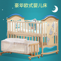 Crib Solid Wood No Paint Green Baby Bed Crib Bed Push Bed Variable Desk Baby  Cradle