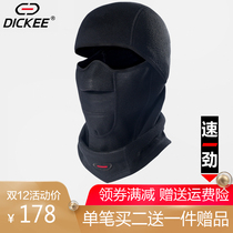 Dickee Fast winter outdoor skiing to protect the whole face riding condom set male motorcycle windproof warm Cold mask